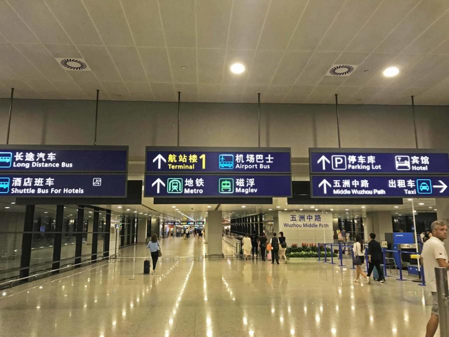Anreise Shanghai & Fortbewegung vom Flughafen Pudong International Airport in die Stadt: verschiedene Möglichkeiten, Beschilderung