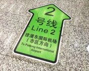 Shanghai Anreise Flughafen & Fortbewegung