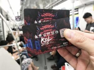 Fortbewegung: Shanghai Metro Einzelticket