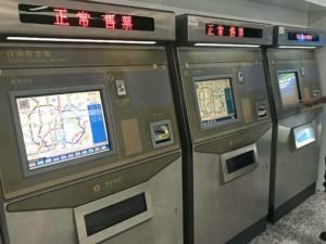 Fortbewegung in Shanghai: Shanghai Metro Ticket-Maschine. Hier kannst Du Einzeltickets kaufen