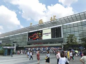 Fortbewegung in Shanghai: Shanghai Railway Station