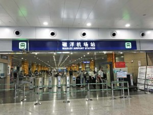 Fortbewegung vom Flughafen: Transrapid Shanghai Maglev Train (SMT), Eingang zur Station am Airport