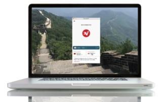 Online in China, Tipps sicherer und uneingeschränkter Internetzugang