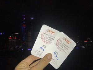 Der Eintritt in die Vue Bar beträgt für Nicht-Hotelgäste ca.14 Euro, dafür bekommst Du ein Getränk inklusive. Blick auf die Tickets
