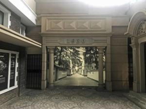 Guide, Sehenswürdigkeiten & interessante Orte in Shanghai: Die 1930 Straße - zurück im alten Shanghai: Ein Spaziergang lohnt sich