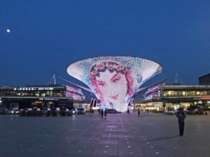 Shanghai Expo Axis