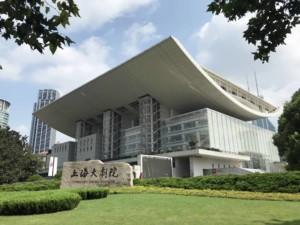 China Shanghai Grand Theatre
