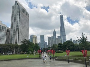 China Shanghai Gucheng Park
