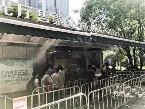 Jin Mao Tower Ticketverkauf, Eintritt Sehenswürdigkeit