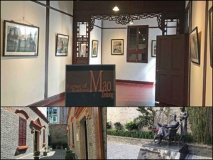 Guide, Sehenswürdigkeiten & interessante Orte in Shanghai: Former Residence of Mao Zedong