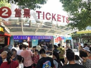 Oriental Pearl Tower Tickets