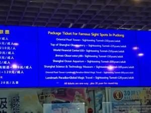 Guide, Sehenswürdigkeiten & interessante Orte in Shanghai: Tickets für den Eintritt & Preise