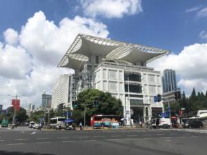 Urban Planning Exhibition Center