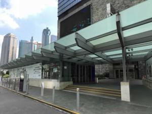 Ticketverkauf für das Shanghai World Financial Center