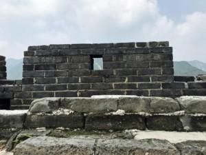 Ein etwas anderer Blickwinkel auf die Chinesische Mauer