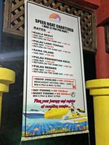 Perhentian Islands Boot Charter Preise, Tafel mit verschiedene Preisen für private Boote