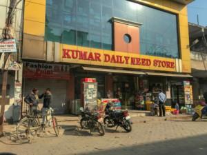 Tipps: Typischer Supermarkt in Indien