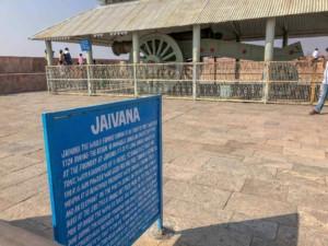 Die Jaivana Kanone in der Nähe des Jaigarh Fort