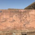 Steinerne Karte des weitläufigen Innenraums vom Ranthambore Fort