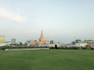 Blick auf das Abdullah Bin Zaid Al Mahmoud Islamic Cultural Center