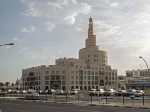 Abdullah Bin Zaid Al Mahmoud Islamic Cultural Center in Doha