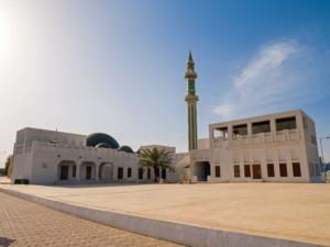 Al shaykh mosque, Moschee in Doha