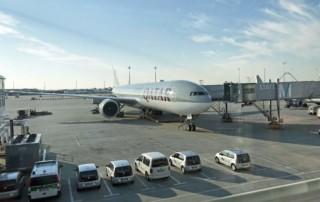 Stopover in Doha, Katar mit einem Flug von Qatar Airlines