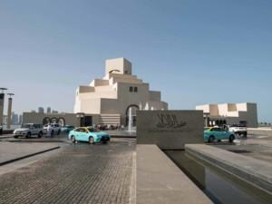 Eine der top Sehenswürdigkeiten in Doha ist das Museum of Islamic Arts (MIA)