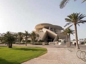 Eingang zum National Museum in Doha