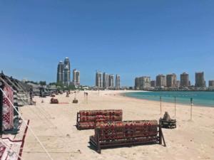 Sehenswürdigkeiten & interessante Orte: der Strand von Katara