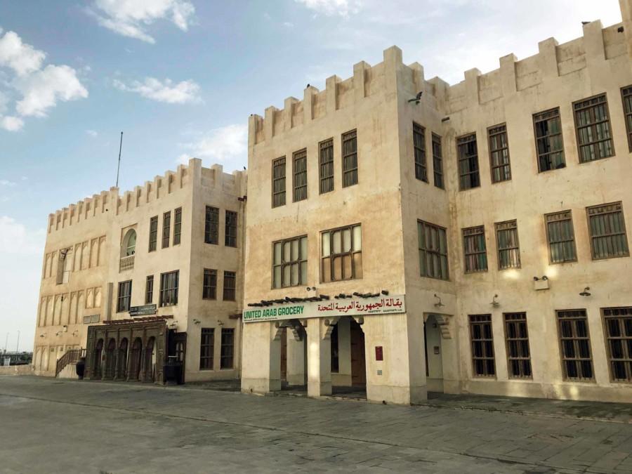 Tipps: Typischer Supermarkt in Doha