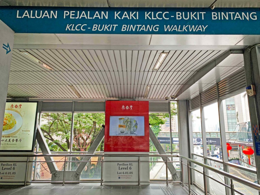 Bukit Bintang Walkway von der Pavilion Mall in Bukit Bintang zum KLCC