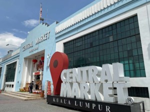 Sehenswürdigkeiten, Tipps und Highlights: Eingang zum Central Market, ein typischer Markt in KL