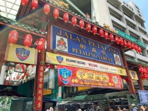 Sehenswürdigkeiten und Tipps: Ein Spaziergang durch die Jalan Petaling in Chinatown lohnt sich