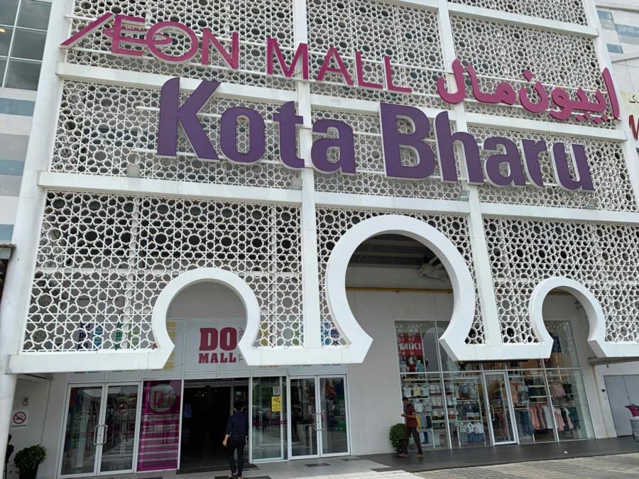 Einer unserer Tipps: Zum Shoppen in Kota Bharu empfehlen wir die AEON MALL