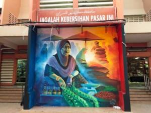 Sehenswürdigkeiten & Tipps in Kota Bharu: Eingang zum Markt Pasar Besar Siti Khadijah